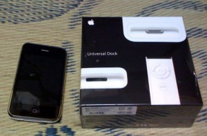 Apple Universal Dock MB125G/B