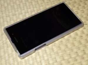 Case-Mate Hybrid Tough Naked Case クリア Xperia Z1 表